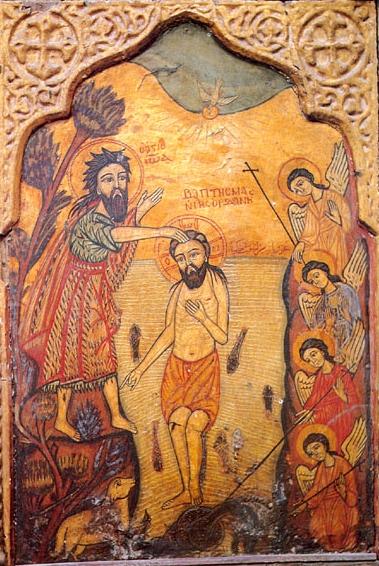 Icona Battesimo Cristo Copta
